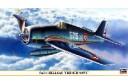 1/48 F-6F5 HELLCAT