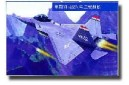 1/144 YF-22