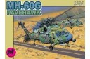 1/144 MH-60G Pavehawk (2 in 1)