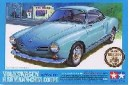 1/24 Volkswagen Karmann-Ghia Couple