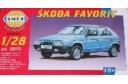1/28 (1/32) Skoda Favorit 1998