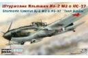 1/72 Ilyushin IL-2M3 & NS-37