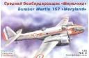 1/72 Bomber Martin 167 Maryland