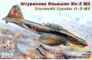 1/72 Ilyushin IL-2M3 Stormovich