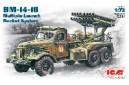 1/72 Rocket Launcher BM-14-16