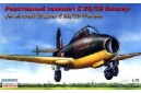 1/72 Gloster E28/39 Pioneer