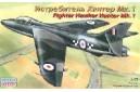 1/72 Hawker Hunter Mk. I