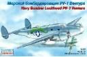 1/72 Lockheed PV-1 Ventura