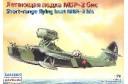 1/72 MBR-2Bis Float Plane