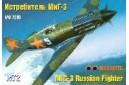 1/72 Mikoyan MiG-3