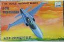 1/144 F-20 Tiger Shark