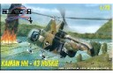 1/72 Kaman HH-43 Huskie