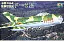 1/48 F-6III/ MiG-19