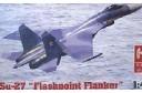 1/48 Su-27 Flash Point w/ VPAF decal