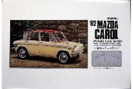 1/32 (1/35) MAZDA CAROL 1962