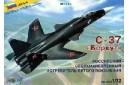 1/72 Su-47 (S-37) Berkut