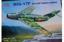1/48 MiG-17F Soviet Interceptor