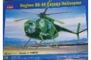 1/32 Hughes OH-6A Cayuse