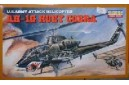 1/48 AH-1G HUEY COBRA