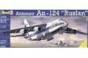 1/144 Antonov An-124 Ruslan