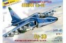 1/72 Sukhoi Su-39 Tank Destroyer