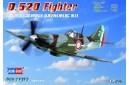 1/72 Dewoitine D-520 Fighter