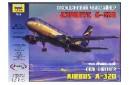1/144 Aeroflot Airbus A-320
