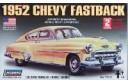 1/32 (1/35) Chevrolet Fastback 1952