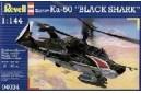 1/144 Kamov Ka-50 Black Shark