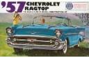 1/32 (1/35) Chevrolet Ragtop 1957