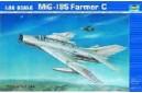 1/32 Mikoyan Gurevich MiG-19S