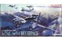 1/72 Ar-234C w/V-1 Huckepack