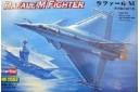1/48 Rafale M Fighter
