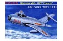 1/32 Mikoyan MiG-17PF Fresco w/ VN decal