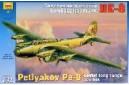 1/72 Petlyakov Pe-8