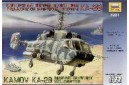 1/72 Kamov Ka-29 Marine Support