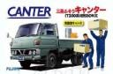 1/32 (1/35) Mitsubishi Fuso Canter T200