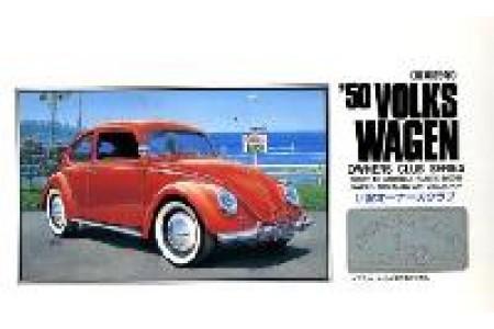 1/32 (1/35) Volkswagen Beetle