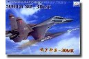 1/48 Su-30MK w/ correction nose + VN decal