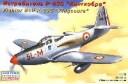 1/72 Bell P-63C Kingcobra