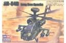 1/72 AH-64D Longbow