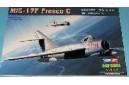 1/48 MiG-17F Fresco C (Vietnam war)
