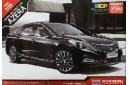 1/24 Hyundai Azera Grandeur HG