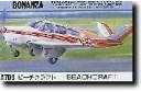 1/72 Beechcraft Bonanza V-35