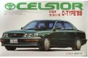 1/24 Toyota Celsior Model 1989