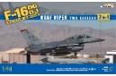1/48 F-16DG/DJ USAF viper