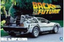 1/24 Back to Future De Lorean Part 1