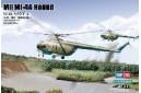 1/72 Mil Mi-4A Hound