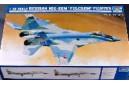 1/32 MiG-29M Fulcrum fighter