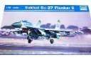 1/32 Sukhoi Su-27 Flanker B w/ VPAF decal